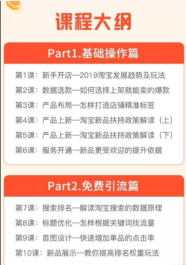 QQ截图20191202161231.png