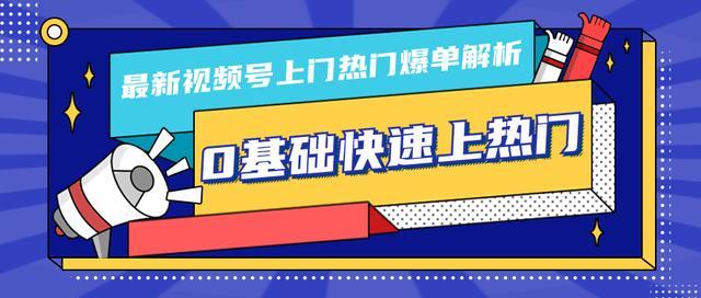 柚子10月份最新视频号上门热门爆单解析